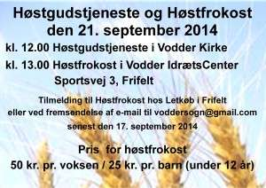 Annonce Høstfrokost 2014